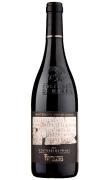 圣洛克奥利维尼姆干红葡萄酒(原奥利维珍藏干红)