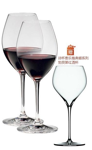 洛型红酒杯两只装