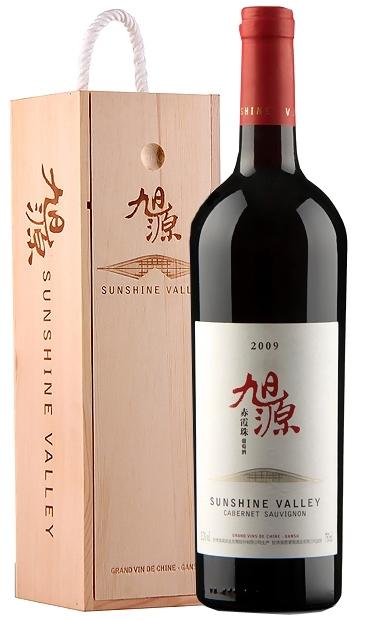 【也买酒】旭源赤霞珠葡萄酒(木质礼盒尊享装)