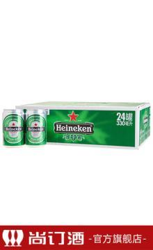 喜力啤酒罐装啤酒 330ml 1*24/箱 纯正冰爽口感 仅限 江浙沪 部分地区用户购买