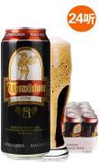 德国进口皇家勇士大麦黑啤酒 500ML*24听