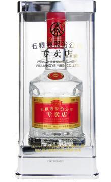 酒宴网 五粮液 52度 1995专卖店 500ml 礼盒装 四川名酒 浓香白酒