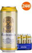 德国进口唛帝小麦啤酒 整箱500ML*24