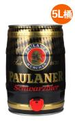 德国进口柏龙大麦黑啤酒 5L桶装