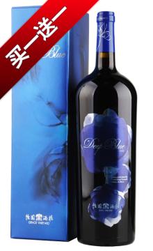 怡园深蓝葡萄酒1500ml(含礼盒、礼袋)