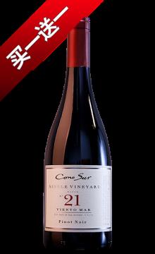 柯诺苏21区黑比诺红葡萄酒(单一葡园系列)750ML