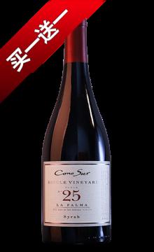 柯诺苏25区西拉红葡萄酒(单一葡园系列)750ML