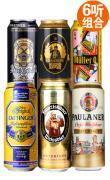 德国柏龙 教士 奥丁格 黑啤白啤酒500ML*6组合