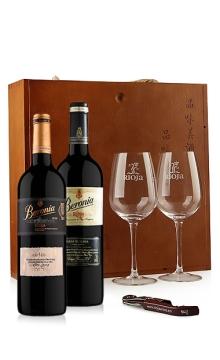 贝尔莱里奥哈协会礼盒(送2个杯子,一把酒刀,贝尔莱Gran Reserva+贝尔莱老藤)