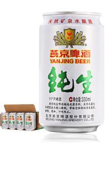 燕京啤酒听装11 纯生啤酒330ml*24整箱