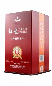红星二锅头 52度 10年份原浆 500ml 礼盒装 北京 清香白酒