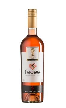 面孔桃红葡萄酒(巴西酒)