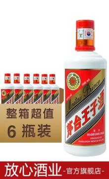 茅台王子酒6支整箱装53度