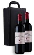 小飞卓庄园干红葡萄酒2004双支礼盒装