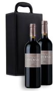 卡门萨克庄园副牌干红葡萄酒2008(名庄)双支礼盒装