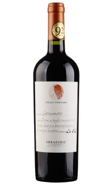 伊拉苏单一葡萄园卡曼尼干红葡萄酒
