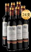 夏利耶庄园干红葡萄酒 2014*24支装