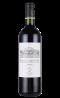 奥希耶徽纹红葡萄酒(又名奥希耶微纹红葡萄酒)(拉菲罗斯柴尔德集团荣誉出品)