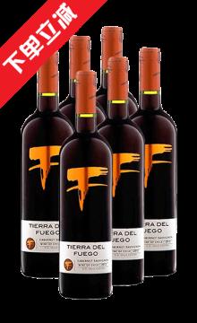 火地岛经典赤霞珠干红葡萄酒-6支装