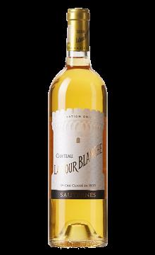 (国内送货)白塔酒庄甜白葡萄酒2016期酒